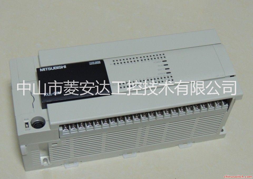 供应中山三菱PLC   三菱FX3U-64MR-ES 三菱FX3U-64MT-ES