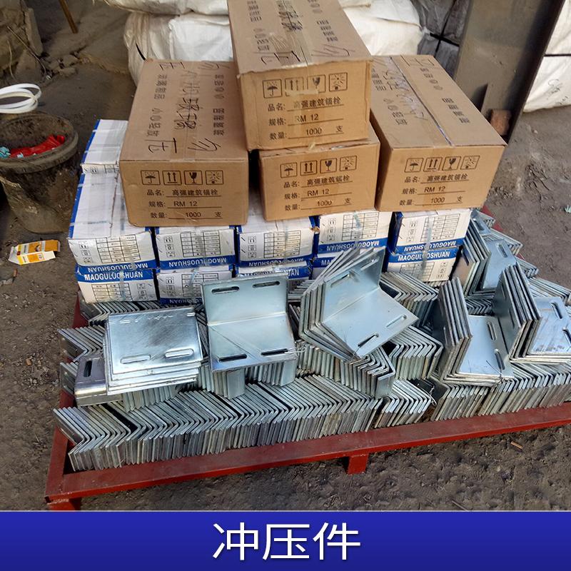 厂家大量供应不锈钢冲压件产品  五金电子配件加工生产 质量保证