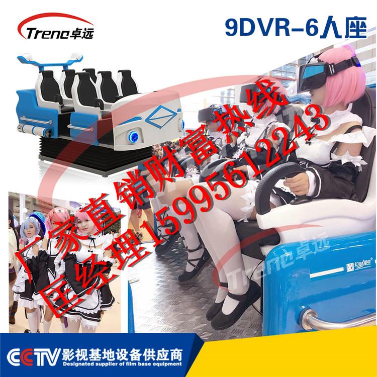 苏州VR跑步机 9D电影互动影院图片/苏州VR跑步机 9D电影互动影院样板图 (3)