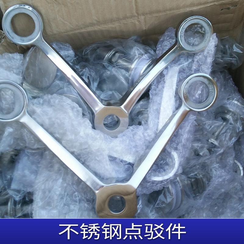 厂家批发304不锈钢点驳件产品 单爪 点支式幕墙 雨棚配件