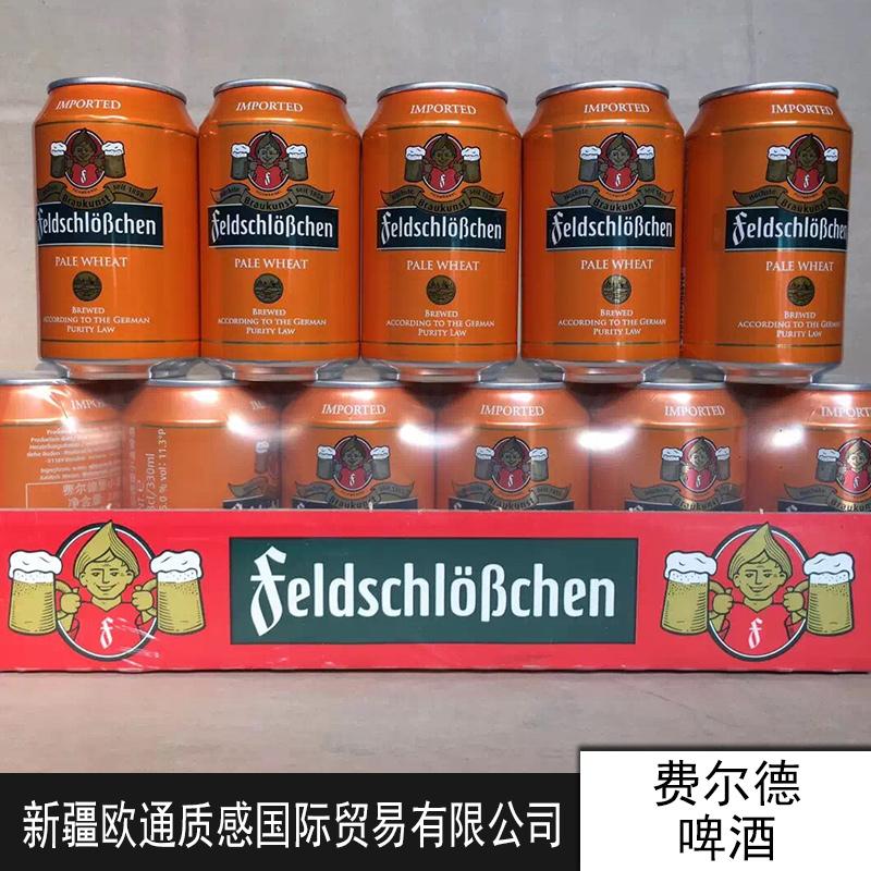 费尔德啤酒 德国原装进口费尔德堡系列黑啤black beer