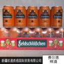 费尔德啤酒图片