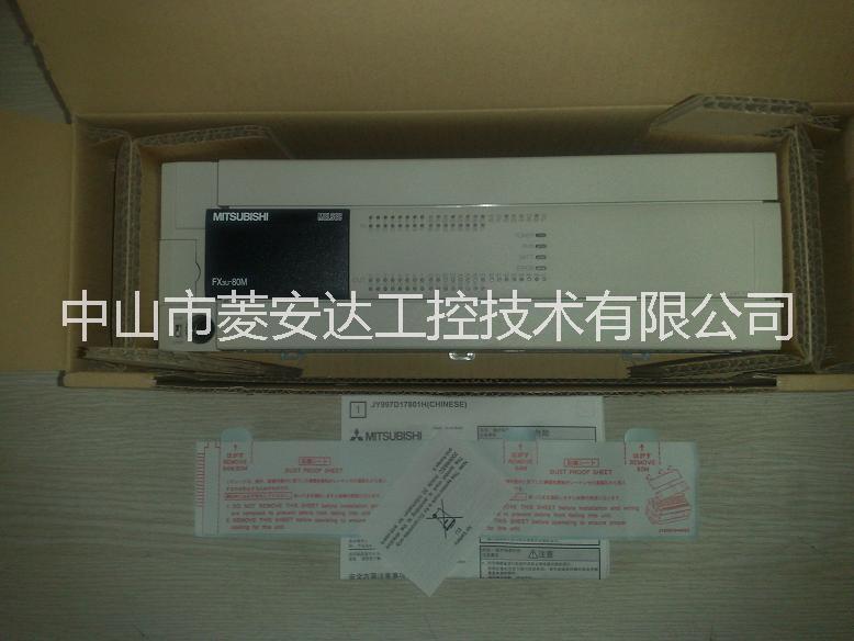 供应中山三菱PLC   三菱FX3U-80MT-ES