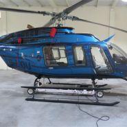福州直升机喷洒 婚礼旅游图片