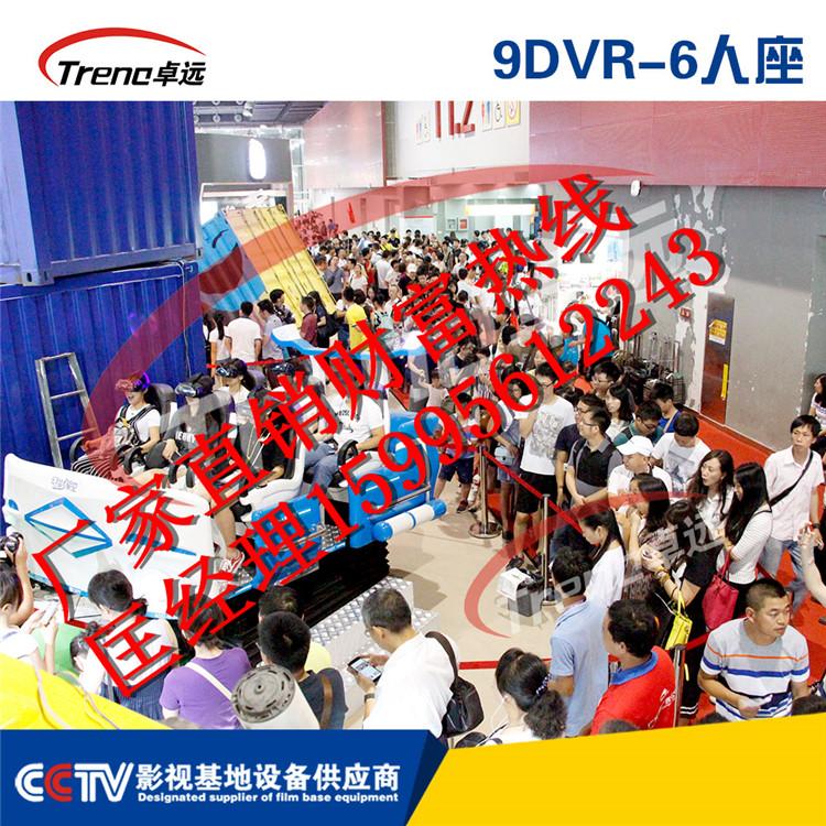 苏州VR跑步机 9D电影互动影院图片/苏州VR跑步机 9D电影互动影院样板图 (4)