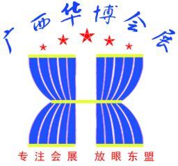 2017中国-东盟(越南 河内农药、化肥及农机展览会VIAF