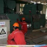 环保空调安装与维护