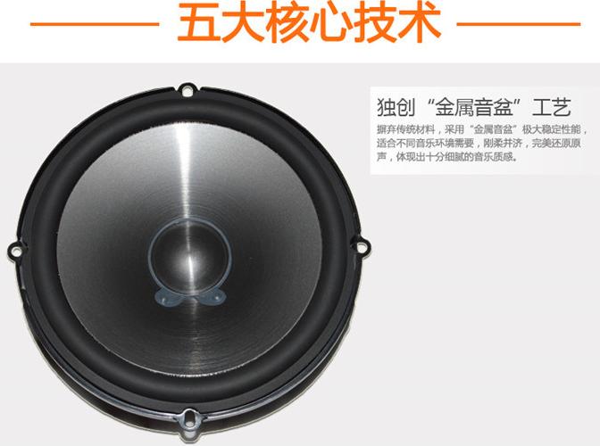 青岛汽车音响彩虹改装-青岛好的汽车音响升级-青岛专业汽车音响改装