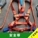 安全带产品图片