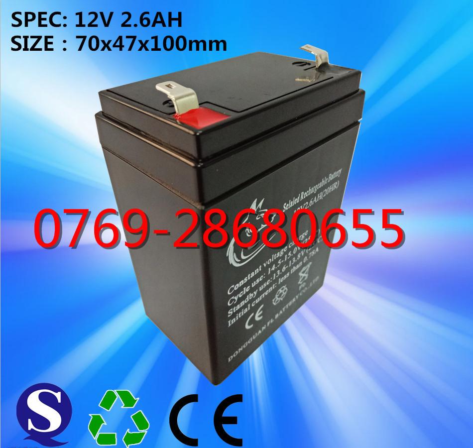 供应12V 2.6AH铅酸蓄电池