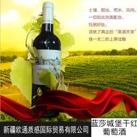 法国波尔多原装进口蓝莎城堡干红葡萄酒 AOC级品牌红葡萄酒