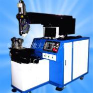 水壶激光焊接机 茶壶激光焊接机图片