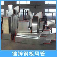 镀锌钢板风管 吸音防噪保温隔热镀锌铁皮矩形通风管道定制加工图片