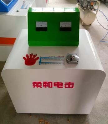 厂家直销互动科普器材 科技展品生产-触电感觉