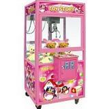 各类儿童娃娃礼品机 各类儿童娃娃机礼品机 各类儿童礼品娃娃机