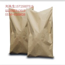 胆固醇,57-88-5,动物提取物 ,厂家直销品质保障
