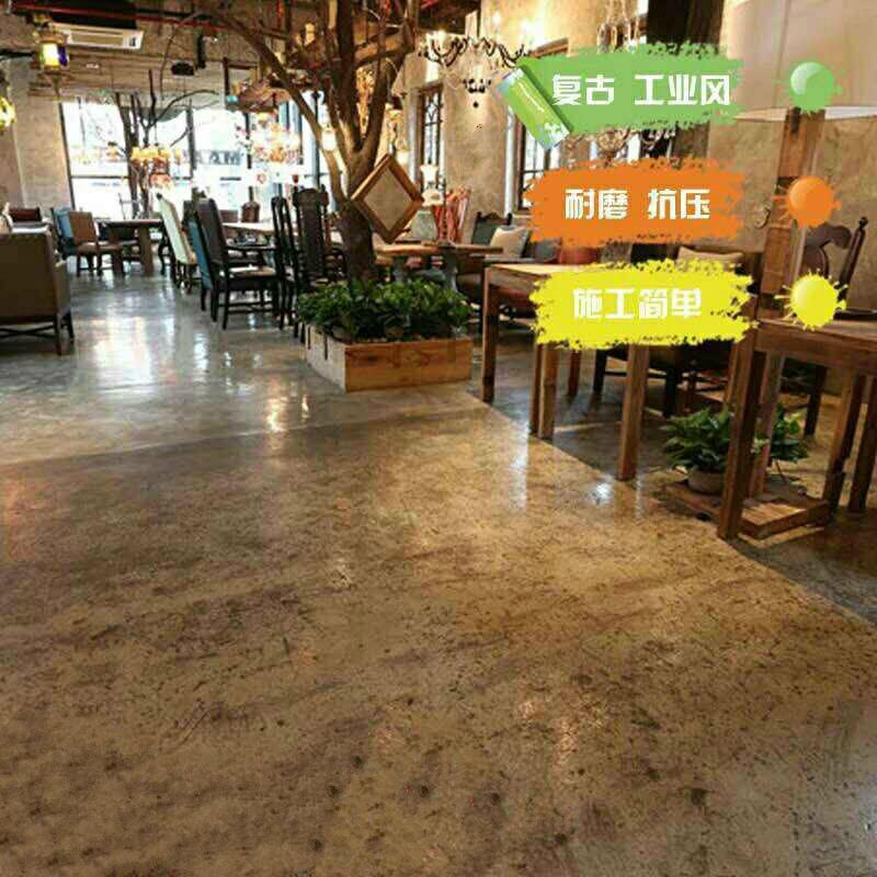 广东供应 直销  混凝土固化剂地坪
