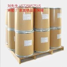 猪胆盐,8008-63-7,动物提取物,厂家直销品质保障图片