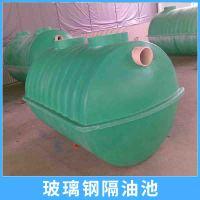 玻璃钢隔油池定制