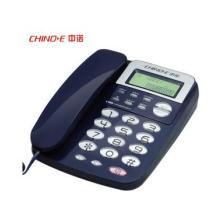 中诺C168家用商务办公电话机批发