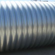 钢波纹涵管衡水厂家 热镀锌金属波纹管涵批发