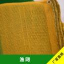 渔网产品图片