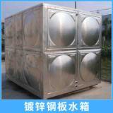 北京镀锌钢板水箱定制 钢板模压组合式SMC无渗漏防锈水箱
