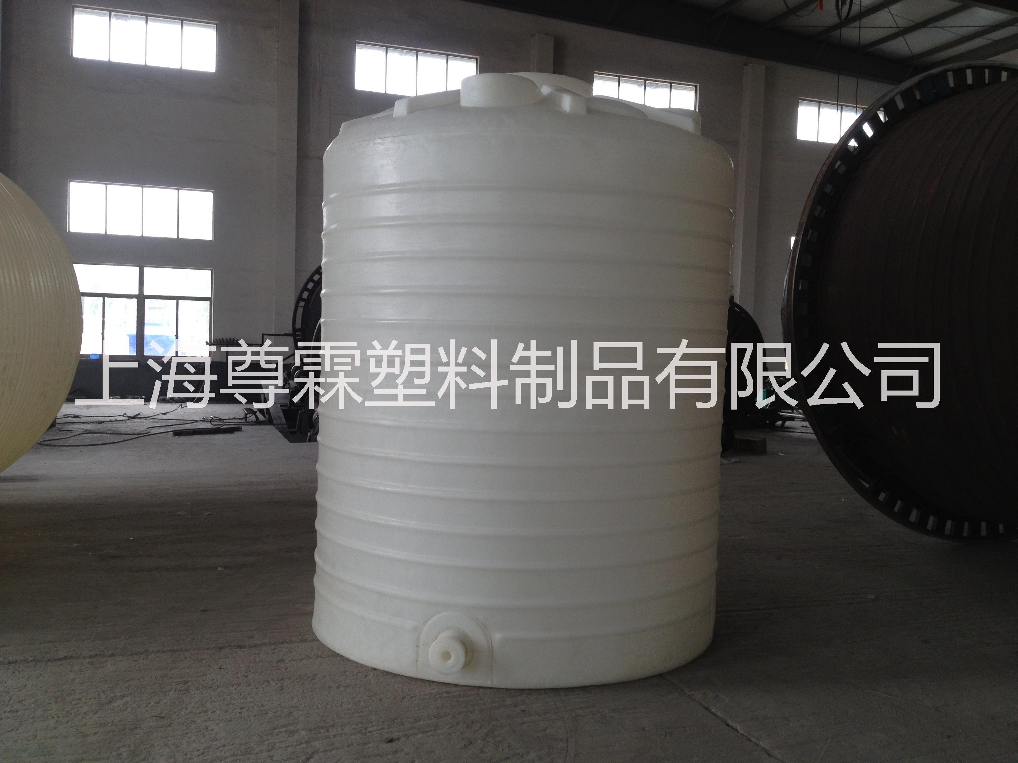 上海15立方塑料水箱  15吨塑料水塔 上海15T塑料储罐