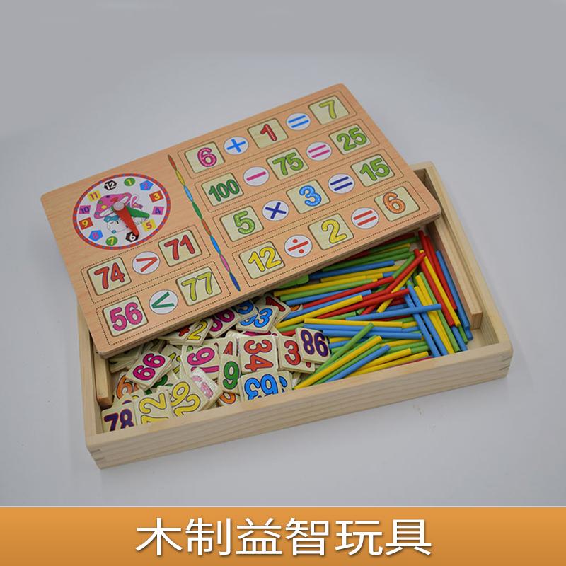 木制益智玩具木制农场乐园磁性拼拼乐双面拼图画板儿童益智玩具