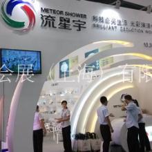 上海展台设计_展览搭建_展览公司_展位布置 - 烨赫会展(上海)有限公司
