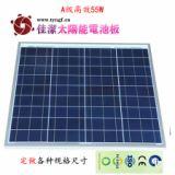 供应50-55W太阳能电池板