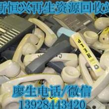 深圳废塑胶高价回收,废塑胶信息网 回收热线13928443420