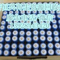 深圳专业高价回收电池电池价格