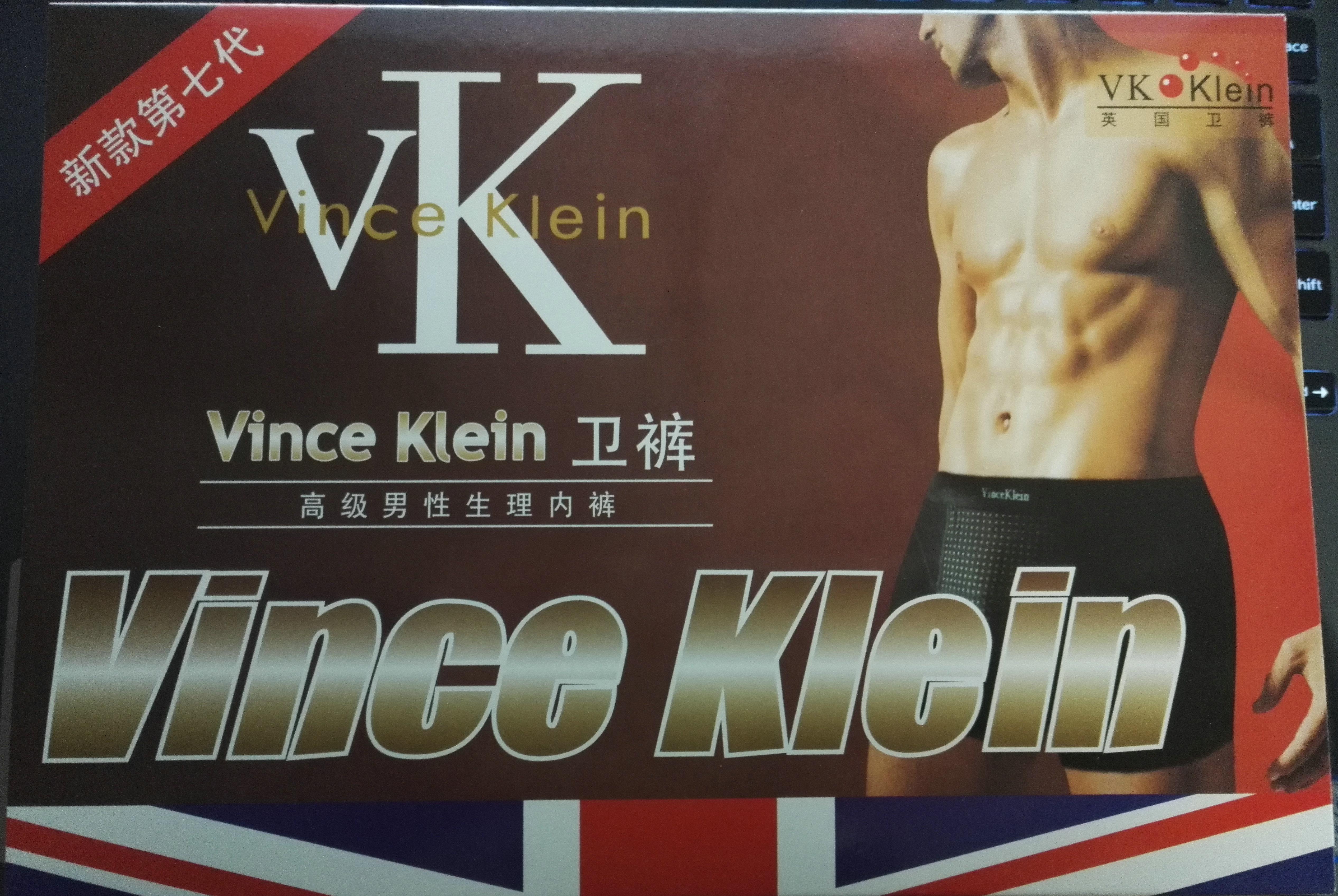 英国卫裤销售