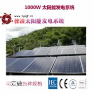 佳洁牌1000W太阳能发电系统图片