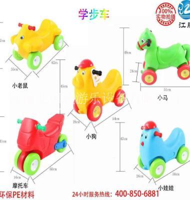 河南幼儿园玩具图片/河南幼儿园玩具样板图 (4)