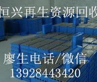深圳收五金塑胶电子电器电池库存