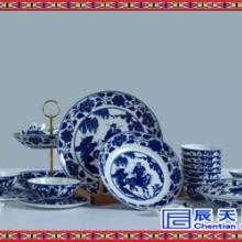 欧式描金餐具 福利礼品餐具价格 定做新款餐具