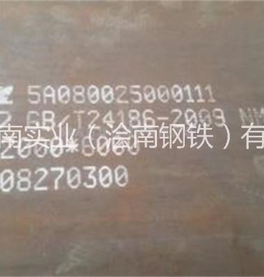 NM400耐磨板图片/NM400耐磨板样板图 (4)