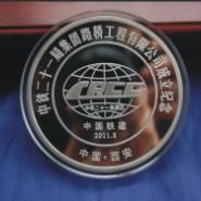 西安纯银纪念币图片
