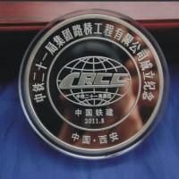 西安纯银纪念币 西安纪念币 西安纯银纪念章 西安纯金银纪念章制作