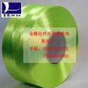 【免费寄样】 涤纶色丝 涤纶长丝 150D FDY有光色丝涤纶FDY