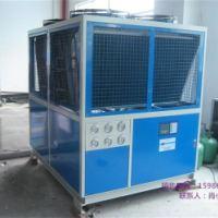 供应上海风冷式冷水机 川本 CBE-56ALC  20HP
