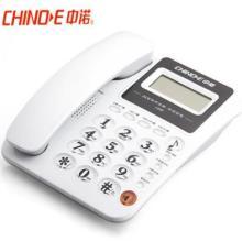 中诺C228主叫号码显示电话机批发