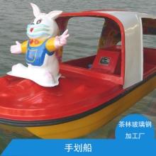 手划船定制 水上游艺休闲娱乐设施玻璃钢多人手划船茶林玻璃钢加工图片