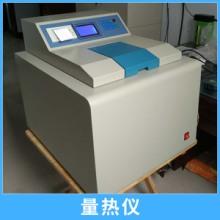 MLR-8量热仪_全自动量热仪_煤炭微机全自动量热仪_ZDHW-9A全自动量热