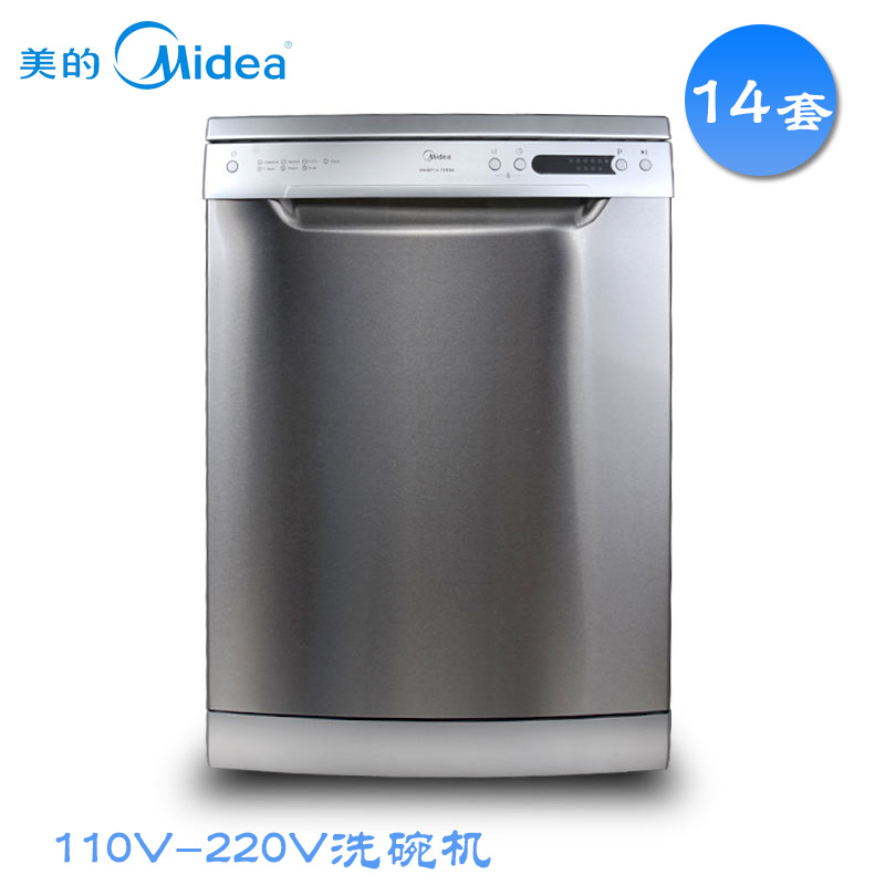 110V60HZ出国全自动洗碗机 110V洗碗机 14套餐具