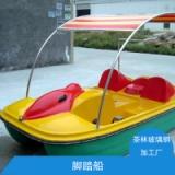 水上娱乐设施脚踏船 公园水上休闲游艺玻璃钢多人水上脚踏船定制