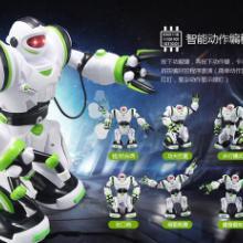 机械战警对话遥控智能机器人玩图片