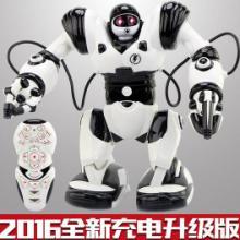 遥控智能机器人玩具大电动跳舞充电图片